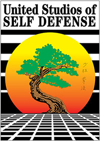 USSD Boca Delray Karate Club Logo